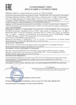 Декларация ТС на подушки и валики
